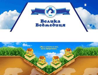 vetbm.kiev.ua screenshot