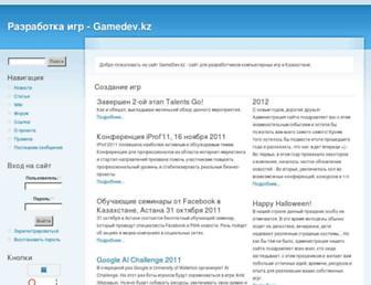 F1d8bfdd33f08f55ebf224413afeba023aff43b3.jpg?uri=gamedev