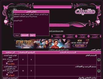 anfes.own0.com screenshot