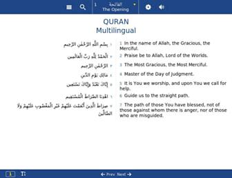 quranwow.com screenshot