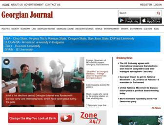 georgianjournal.ge screenshot