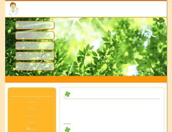 campiklanbaris.com screenshot