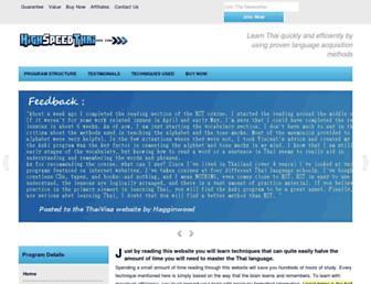 highspeedthai.com screenshot