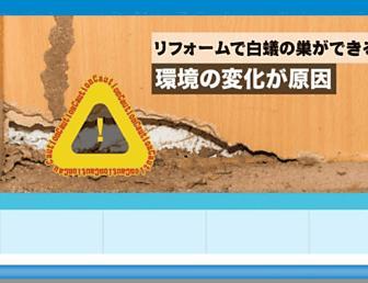 totallyunscripted.com screenshot