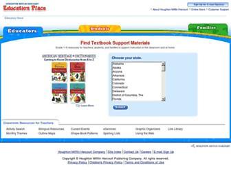 eduplace.com screenshot