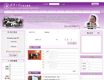 F2291763040f8bbda90f405c19d741aee51cf286.jpg?uri=ie.tsinghua.edu