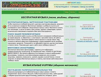 mp3sort.biz screenshot