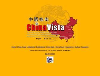 chinavista.com screenshot