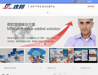 Thumbshot of Federal.com.cn