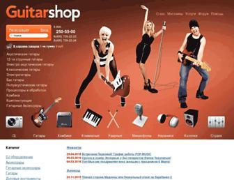F24871b08761514eefce4c936a56f2fc677eb18a.jpg?uri=guitarshop