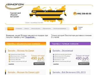 simofon.ru screenshot