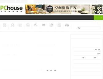 Main page screenshot of zt.pchouse.com.cn