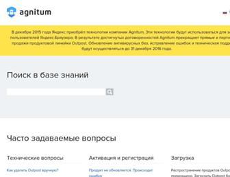 F27341c319e363954015b5529f98204f7c2aea4c.jpg?uri=internet-security