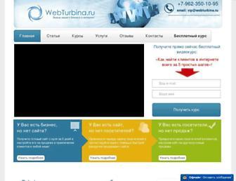 F28fe693914801cf11fcf7632dcb96357b7aecae.jpg?uri=webturbina