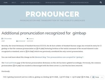 pronouncer.org screenshot