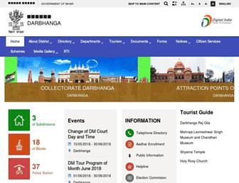 darbhanga.nic.in screenshot