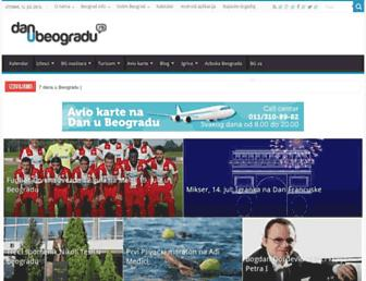 danubeogradu.rs screenshot