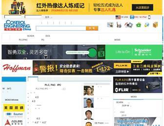 cechina.cn screenshot