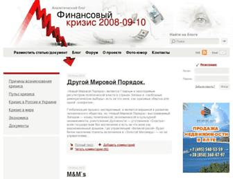 F2e3afc8e2d67ea2abda9b1c0f4a64cdd39bdb67.jpg?uri=crisis-blog