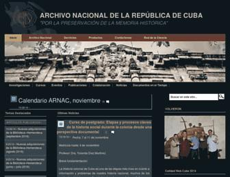 Main page screenshot of arnac.cu