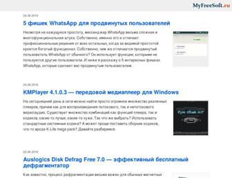 F300af816bd2f23f5412c04dd134a2ae1ca4d327.jpg?uri=myfreesoft