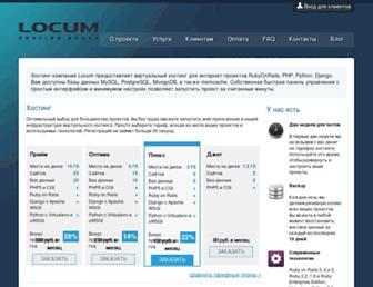 F3030f69acaabd0b39051f71adfc72f750051705.jpg?uri=locum