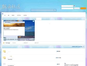 Main page screenshot of bbs.piaoyun.net