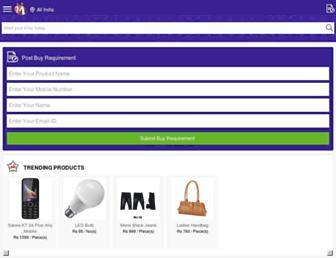 m.indiamart.com screenshot