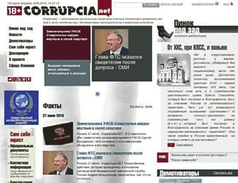 F3374c41a882f17fe44143bb345b9181d820466e.jpg?uri=corrupcia