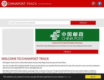 chinapost-track.com screenshot