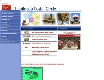 F344ccdc4df62a68d443e031c1f94f2a86144bee.jpg?uri=tamilnadupost.nic