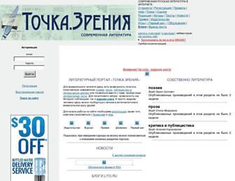 F36ad7845b4801514ccea0d1f651ac65a70019d7.jpg?uri=lito