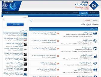 F39305d812e816e45739d338de41895c75398be2.jpg?uri=tunisia-sat