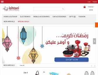 ishtari.com screenshot