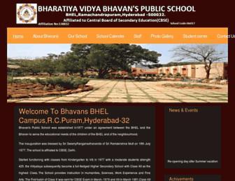 bhavansbhelhyd.com screenshot