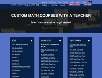 mathhelp.com screenshot
