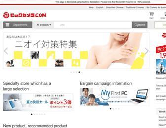 biccamera.com.e.lj.hp.transer.com screenshot