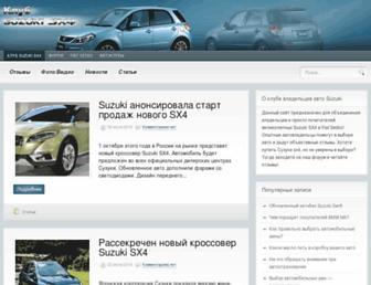 Thumbshot of Clubsx4.ru