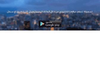 icivil-hu.com screenshot
