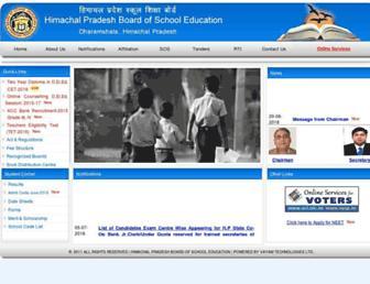 hpbose.org screenshot