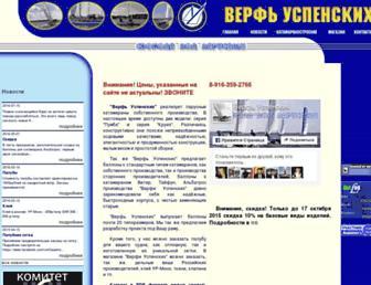 F3eb6b2e32bb1ca909f620bae9737129ef712d76.jpg?uri=shipyard.7us