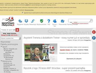 sportowo-medyczna.pl screenshot
