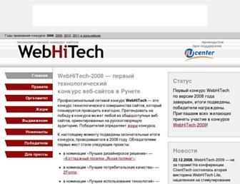 F410595bb89762cd9d81acb4e44457ba15c5889f.jpg?uri=2008.webhitech