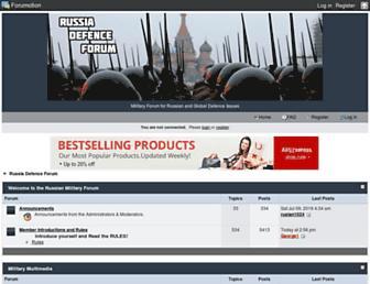 russiadefence.net screenshot