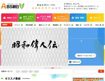 F42175f4a78ea0666aba205735323cc9edf87fe3.jpg?uri=bs-asahi.co