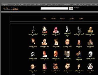 ahyasalam.com screenshot