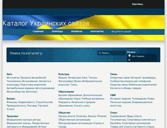 F42b83b6ea41ea6c291744d54637c177cab46ebe.jpg?uri=ukraina.net