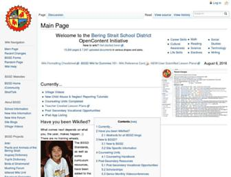 Main page screenshot of wiki.bssd.org