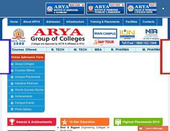 aryacollege.org screenshot