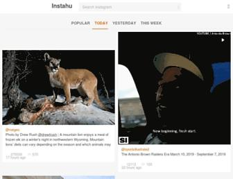instahu.com screenshot